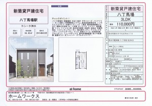 CCF20150115_00000