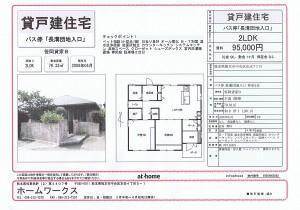 CCF20150127_00000