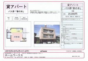 CCF20150208_00000