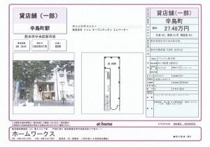 CCF20150602_00000