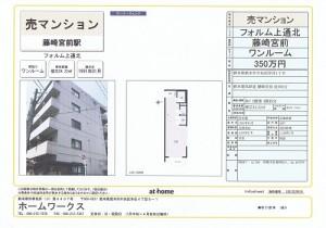 CCF20151010_00000