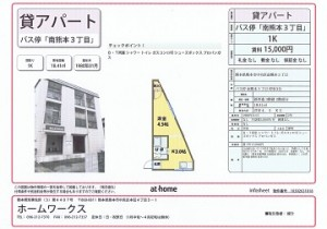 CCF20160306_00000