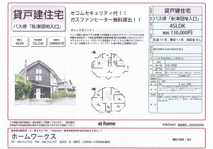 CCF20160319_00000