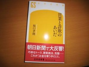 CIMG4575