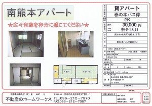 CCF20150211_00000