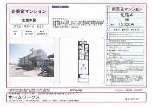 CCF20150320_00002