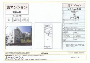 CCF20150330_00000
