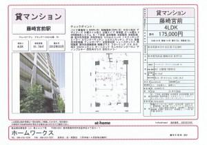 CCF20150619_00000