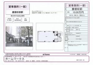 CCF20150727_00000