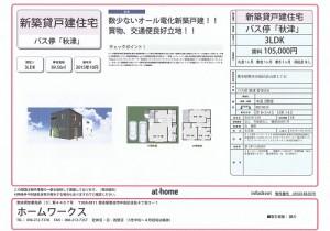 CCF20151105_00000