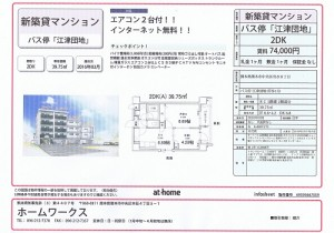 CCF20160223_00000